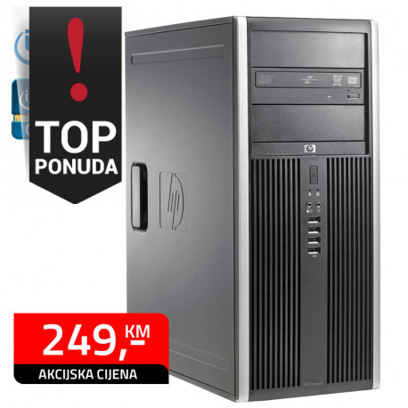 Računar HP Compaq 8200 i5 2400 Tower
