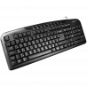 CANYON Wired Keyboard slim 116 keys with Multimedia functions USB2.0 Black cable length 1.3m 445*160*24mm